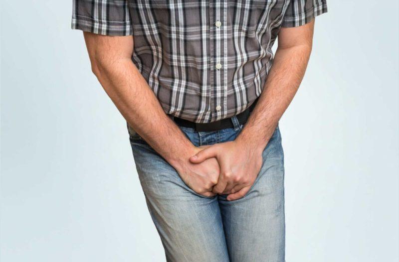 Один из симптомов - болезненное мочеиспускание