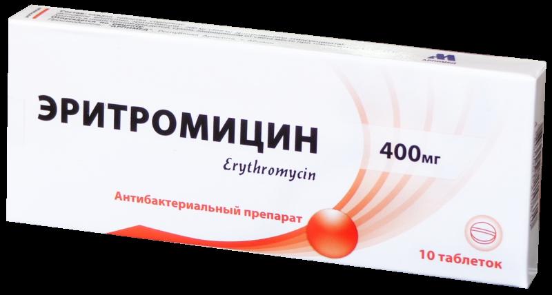 Отмечена несовместимость препарата с Эритромицином