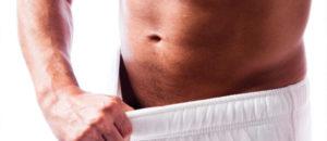 Как проводится и что дает стерилизация мужчин