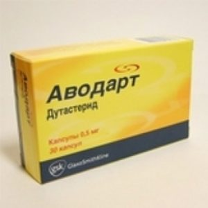 Инструкция по применению препарата Аводарт
