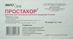 Средство для лечения и профилактики простаты Простакор: инструкция по применению