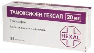 Какие побочные эффекты у Тамоксифена и чем они опасны