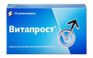 Отзывы мужчин о препарате Витапрост
